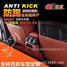 奔驰C200E260B200A180ML300 GLK汽?#30340;?#35013;饰改装专用 座椅防踢垫