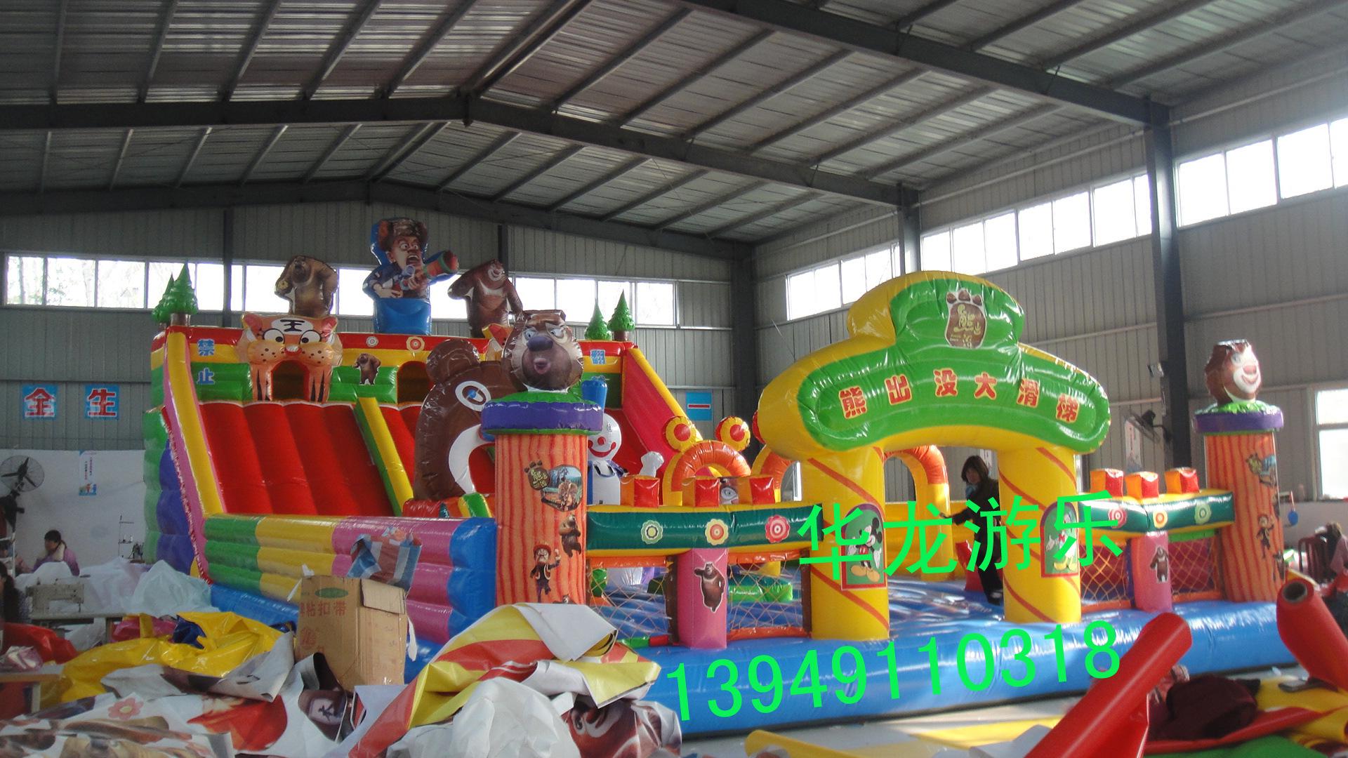 小型室内充气城堡 充气城堡厂家儿童乐园小区 儿童蹦蹦床 -充气蹦蹦床