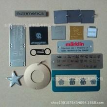 廠家訂做拉絲金屬標牌 不銹鋼鏡面標牌 腐蝕標牌