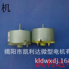 厂家专业供应长寿命RF-500-14415直流电动机微型齿轮箱电机