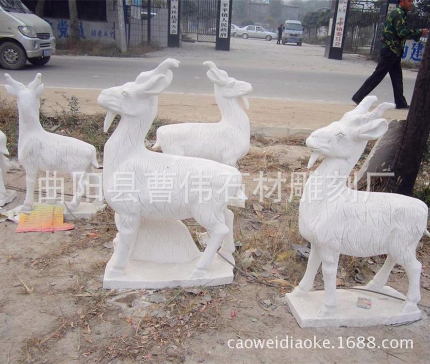 动物雕塑_厂家直销汉白玉石雕羊
