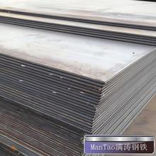 广东批发耐磨板、NM235B钢板,厂价直销
