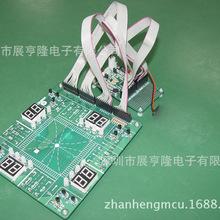 方案公司提供USB转盘,电围墙,拨号器设计方案