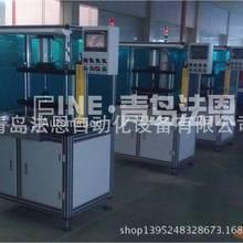 家庭座机装配生产线/家电生产输送线/非标自动化生产输送线