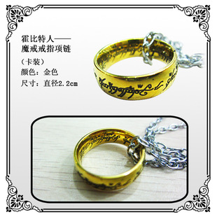 Lord of the Rings One Ring (Gold Edition) stainless steel ring factory direct Hobbit movies