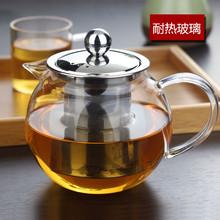 耐热过滤玻璃茶壶 花茶茶具茶壶不锈钢红茶煮茶器煮水壶加工定制