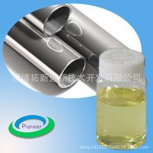 碱性脱脂液、 油污清洗剂 金属油污清洗剂 ***除油脱脂剂 工业