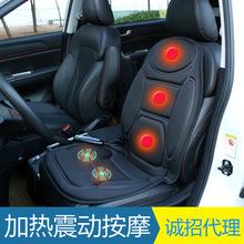 厂家直销 汽车按摩座垫 通用功能坐垫 冬季加热坐垫 一件代发