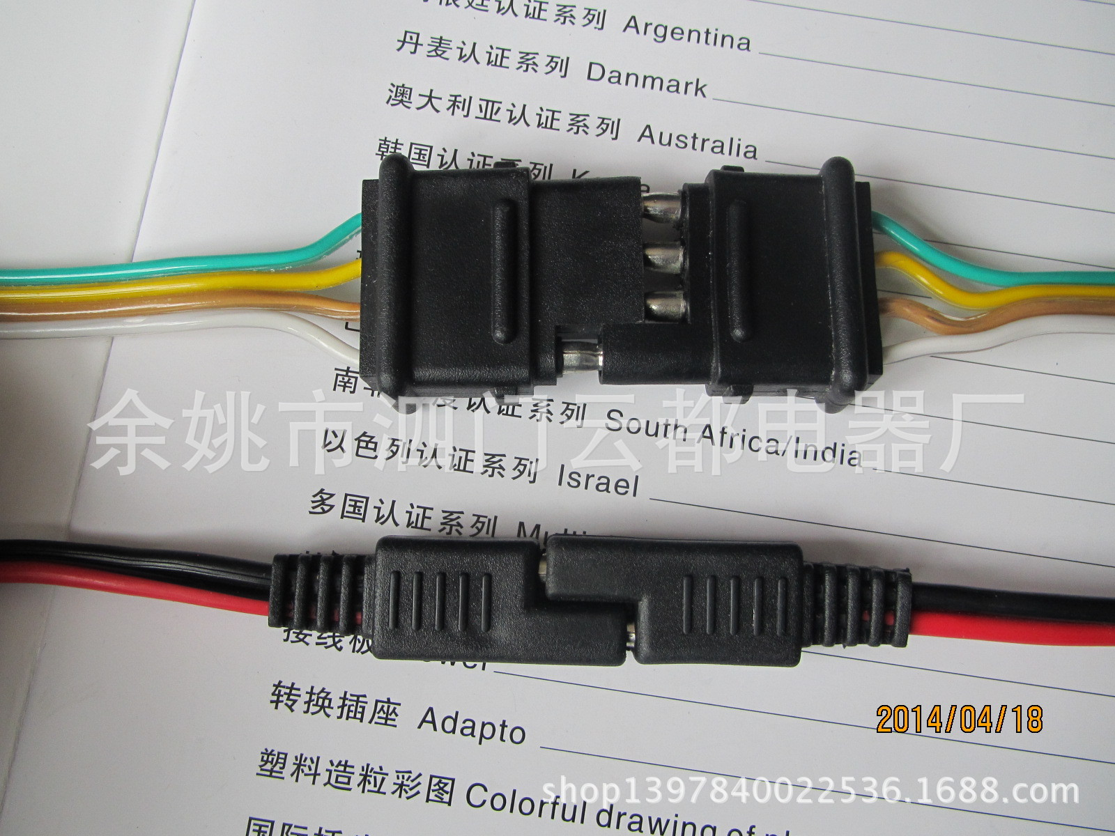 供应连接线束/摩托车线束 /线束加工/汽车连接器/插头