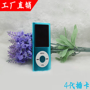 Factory direct four generations mp4.5 1.8 screen has a 4-generation card card screen high-definition MP4 wholesale mp3