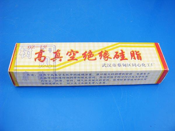高真空绝缘硅脂 真空硅脂 ZG-1型 密封胶密封油脂 35g/支