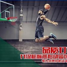 标准篮球架价格 热销EG-4凹箱篮球架 付定金后全国货到付全款
