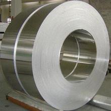 供应优质201不锈钢带