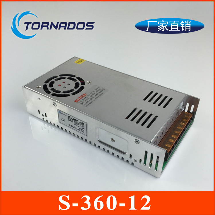 360W12V30A优质S-360-12开关<font color=red>电源</font>12V360W车载低音炮音响<font color=red>直流</font><font color=red>电源</font>