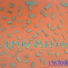 专业供应硬质合金毛坯及成品生产, 钨钢硬质合金定做