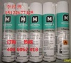 道康宁(摩力克MOLYKOTE)G-Rapid plus paste润滑脂400ml