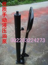 精品手动液压泵 叉车油缸总成 油顶 千斤顶3T2T1T油泵配件