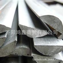 专业供应 冷拔半圆钢 Q235材质 异型钢厂家定制 【图】