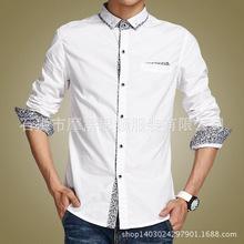 春秋新品 欧美青春流行男士长袖衬衫 全棉时尚舒适潮男必备衬衫