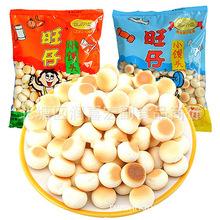 旺旺 旺仔小馒头 蜂蜜原味 125g*20 休闲小点心糕点零食品