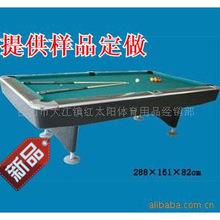 专业提供 桌球台台球桌 儿童桌球台