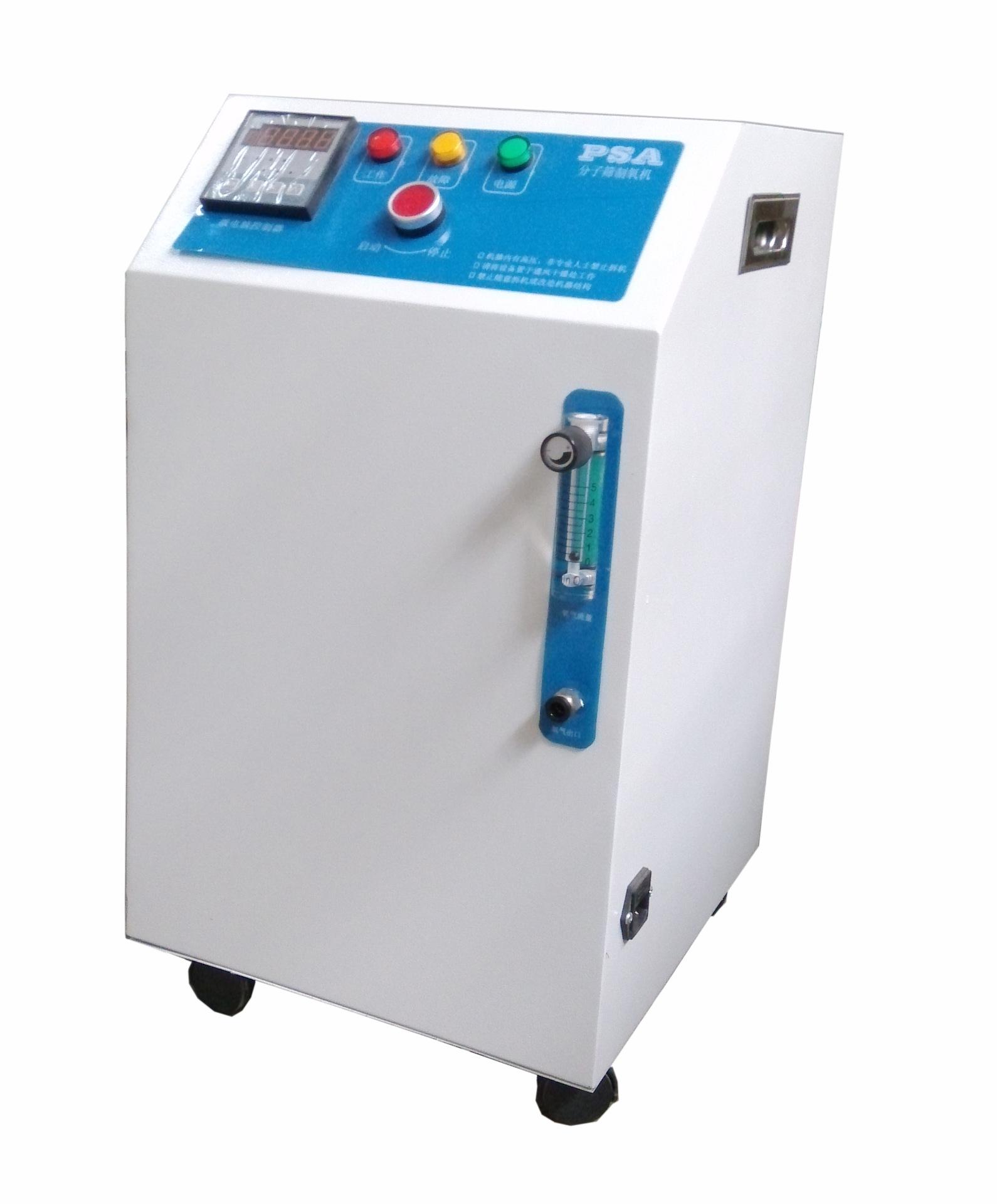 外置制氧机臭氧发生器 氧气源臭氧发生器