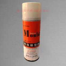 液压系统491-491