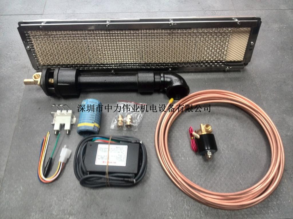 现货供应红外线瓦斯炉头,HWP-1602瓦斯燃烧器,工业烤炉用瓦