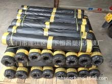 薄膜厂现货2.1米宽70米长灰色塑料薄膜黑色马路胶纸公路施工防护