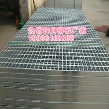 406/30/100热镀锌格栅 人行道格栅 船用网格栅