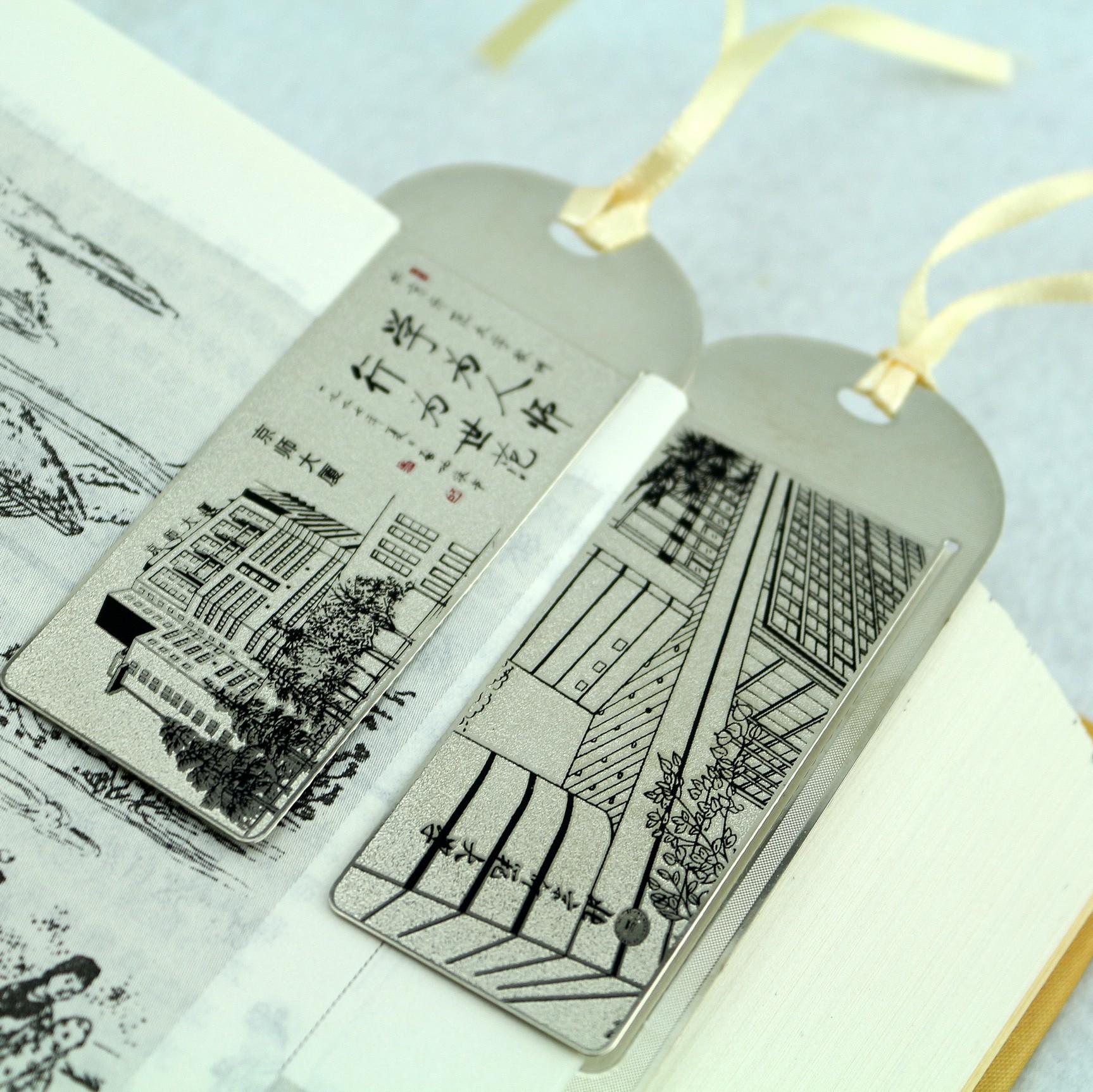 兔子书签系列彩铅手绘