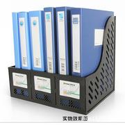 批发定制 四联文件框 塑料收纳文件架 收纳文具厂家直销