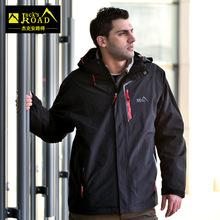 专业生产高品质防风防水两件套压胶户外冲锋衣