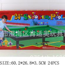 亿奇厂批发儿童体育用品 3034新款台球桌球 支持混批 一件