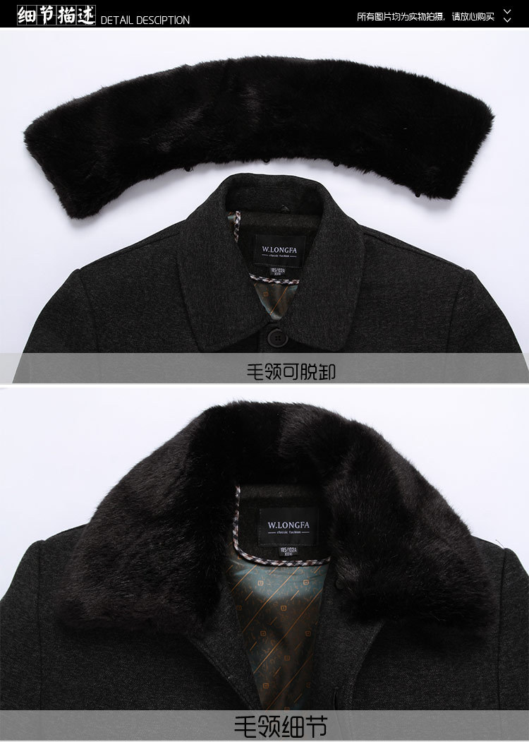 The middle-aged men's coat