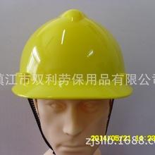 安全帽塑料 伟康牌 WK-666 镇江双利劳保厂家 劳保用品 防卫