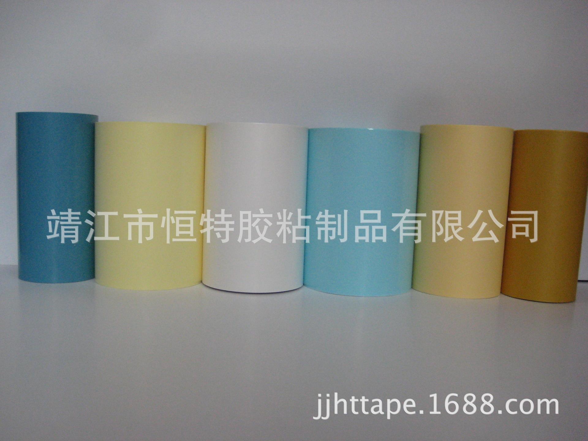 厂家提供各种厚度的白格拉辛离型纸