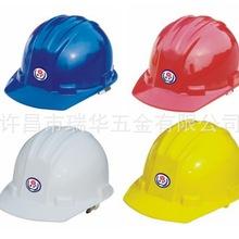 """厂家直销""""华力""""牌产品全帽工地/安全头盔/头盔美式头盔"""