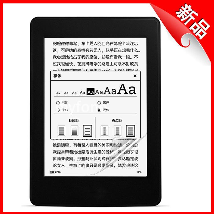 亚马逊Kindle Paperwhite钢化玻璃膜 958贴膜 kpw123磨砂保护膜