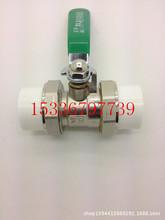 黃銅電鍍中體PP R球閥 P PR熱熔球 閥