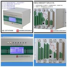 【电工电气代理加盟】长沙国通电力微机综合保护装置