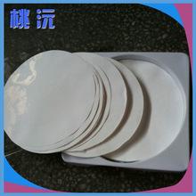主营热销 白色pes微孔滤膜 pes聚醚砜滤膜 pes药液滤膜