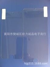 裸片 出彩钢化膜 酷派F18297大神NOTE3钢化玻璃膜 正品出彩钢化膜