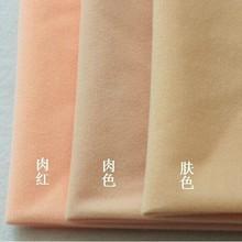 厂家直销全涤经编圈绒 拉毛布 地毯包边布/包边条 可免费切条加工