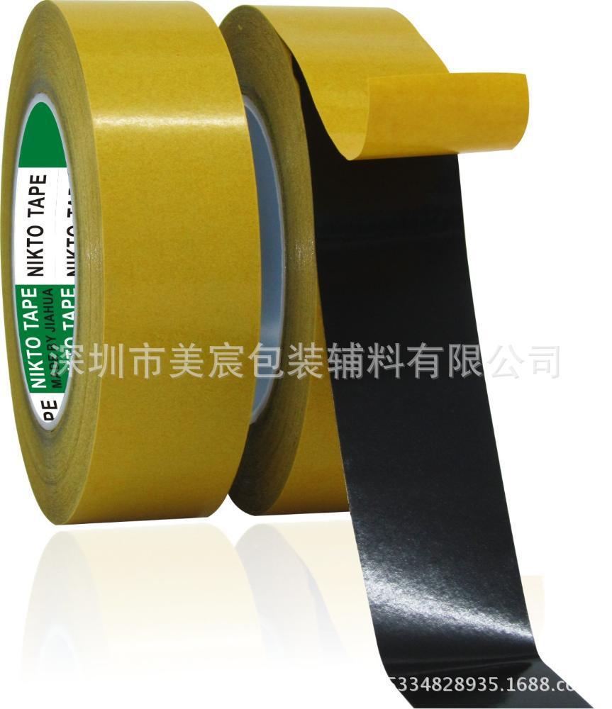 供应耐高温超薄日高胶带 NIKTO黑色遮光PET双面胶89525PS