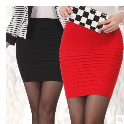 夏季新款显瘦糖果色大码包臀裙 A字半身裙 百搭短裙 一步裙半身裙