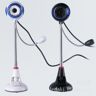 Spot Hyun magic camera Free drive HD notebook webcam with microphone wholesale