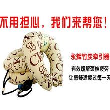 高档竹炭颈椎牵引器2加1竹炭U型枕家用充气保健护具颈椎牵