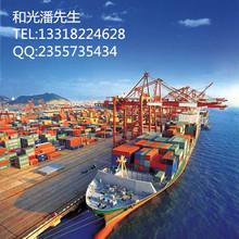 佛山物流倉儲專業提供海運鐵路優質價格廣州到蒙古烏蘭巴托