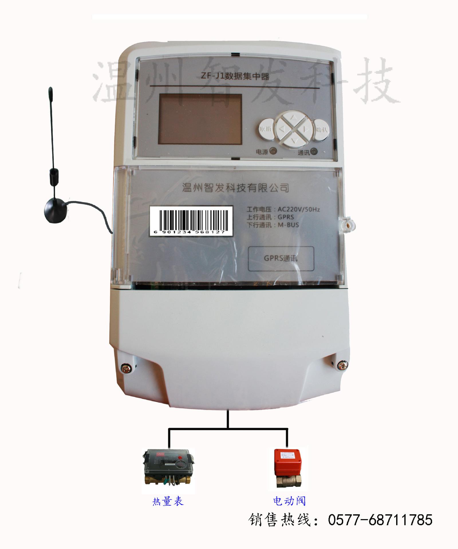 无线网络温控器 集中后台控制中央空调 性能稳定 厂家直销